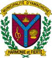 Emplois chez Municipalité d'Yamachiche